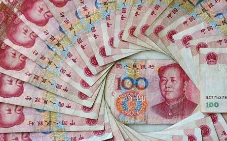 The Chinese Central Bank announced reduced interest rates on Sunday