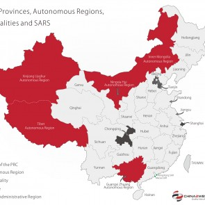 C2W Infographic – China Political Map