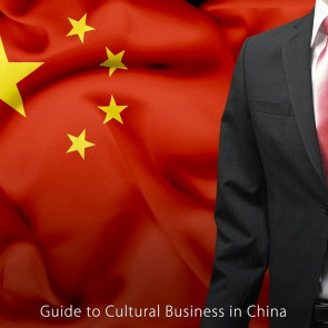 Guide-to-cultural-business-in-China