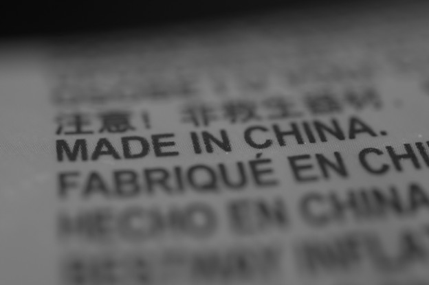made in china to shows Chinese manufacturing
