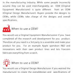 C2W Infographic – Differences between ODM and OEM Manufacturing